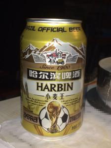 美味しく頂いた哈爾浜ビール。